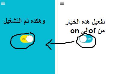 اسرع وافضل تطبيق رفع الحضر وفتح الحجب عن مواقع التواصل الاجتماعي باليمن unblock