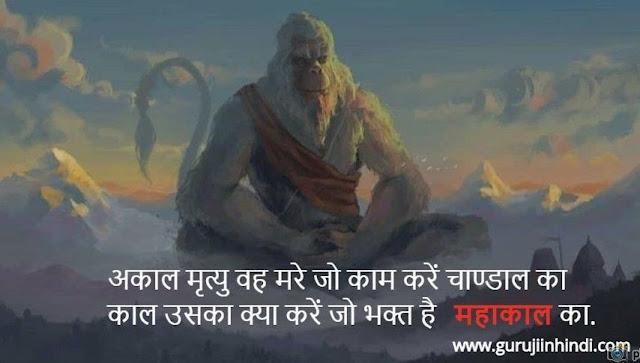 Best Status on Attitude in Hindi 2020
