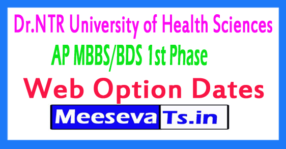 AP MBBS/BDS 1st Phase Web Option Dates 2018