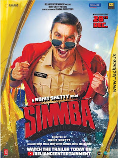 Simmba First Look Poster 5