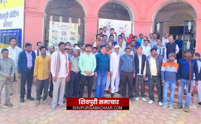 सरपंचों का कार्यकाल बढ़ाने के संबंध में सौंपा ज्ञापन | Shivpuri News