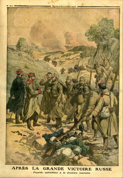Солдаты Австро-Венгрии сдаются в плен российским войскам на румынской границе
