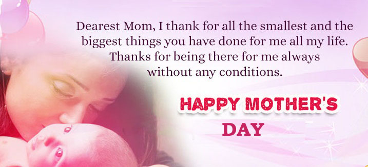 26 Mind Blowing Happy Mothers Day Wishes Sayings And Quotes For Mother
