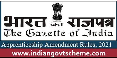 Apprenticeship Amendment Rules