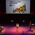 CEREMONIA: E-textiles y STEAM en el Premio Princesa Margarita