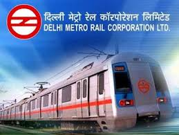 Delhi Metro Rail Corporation (DMRC) Recruitment 2017,JE, Maintainer, Station Controller, Train Operator,745 posts