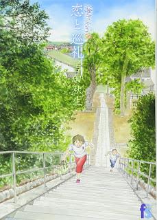 "Manga: El 28 de junio finaliza ""Umimachi Diary"" de Akimi Yoshida."