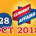 Kerala PSC Daily Malayalam Current Affairs 28 Oct 2018