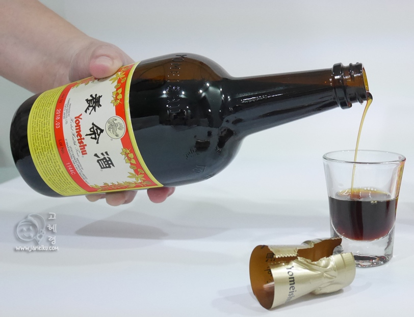 Yomeishu, the wine which preserves life