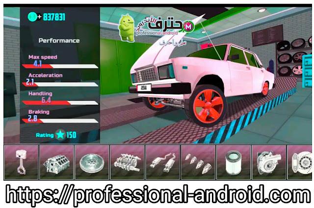 تحميل لعبة محاكي السيارة Car Simulator 2 آخر إصدار للأندرويد.