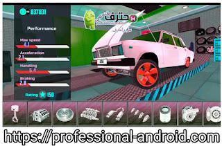 تنزيل لعبة Car Simulator 2 للأندرويد مهكرة اخر اصدار