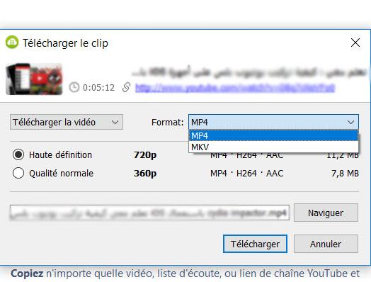إستخدام برنامج 4K Video Downloader