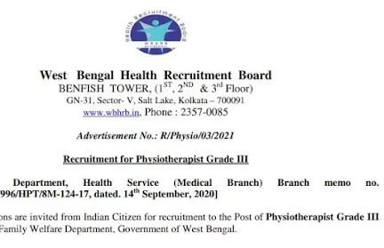 West Bengal Health Recruitment Board