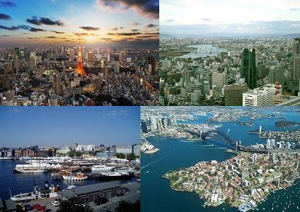 Dünyanın En Pahalı 4 Şehri