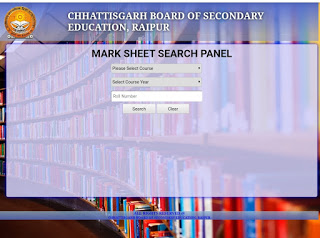 CGBSE 10th 12th mark sheet Download 2000-2020