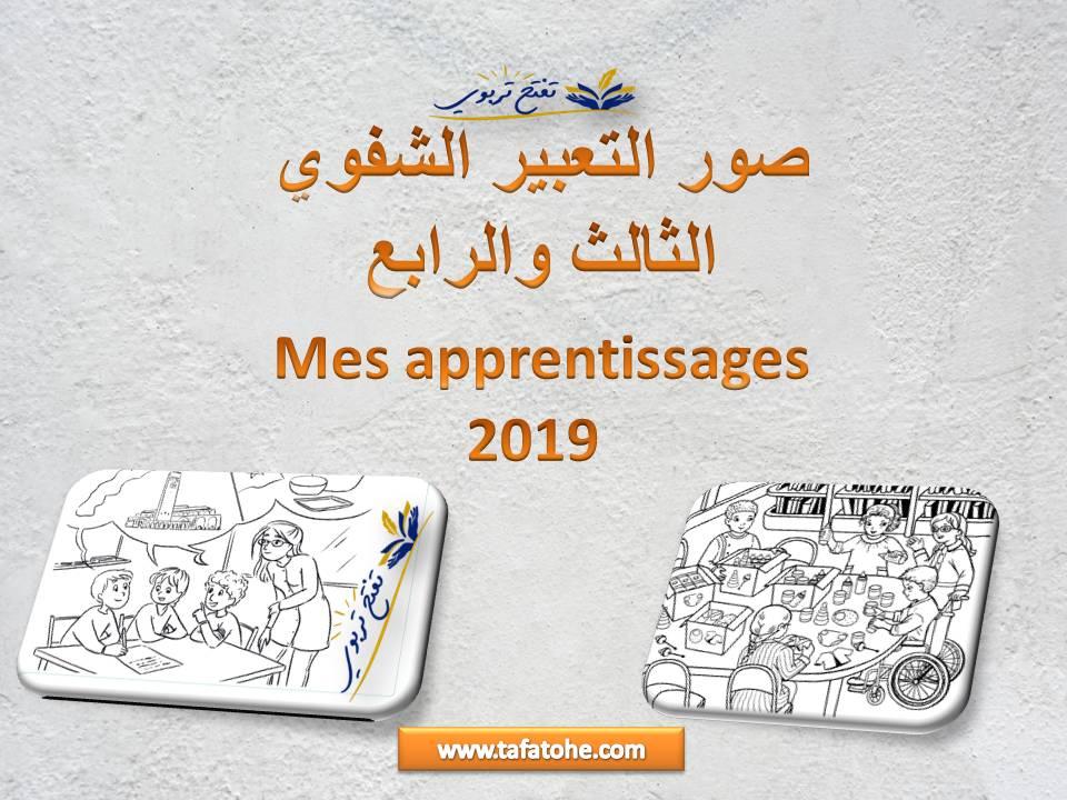 posters d'expression orale 3 et 4 mes apprentissages 2019