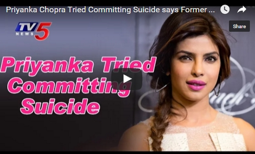 Priyanka Chopra Tried Committing Suicide says Former Manager  Shocking News