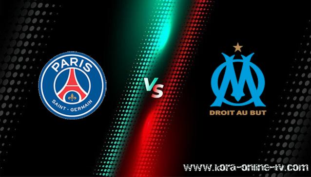 مشاهدة مباراة مارسيليا وباريس سان جيرمان بث مباشر الدوري الفرنسي