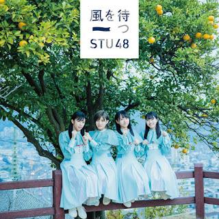 Download [Single] STU48 – Kaze wo Matsu (2nd Single) [MP3/320K/ZIP]