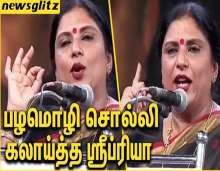 Sripriya Speech In Trichy Makkal Nethi Maiam Meeting | Kamal