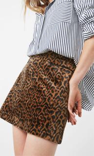 Falda de leopardo con bolsillos de Mango 2017