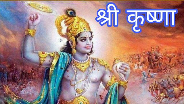 शिशुपाल की मृत्यु किसके हाथों लिखी थी? Shishupal ki mritu kiske haatho likhi thhi?
