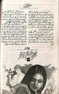 Gulab huey humsafar by Haya Bukhari Online Reading