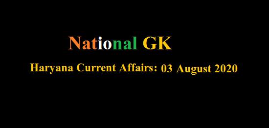 Haryana Current Affairs: 03 August 2020