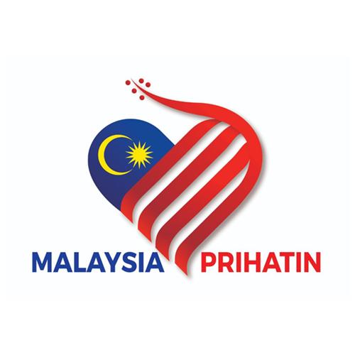 logo merdeka 2020