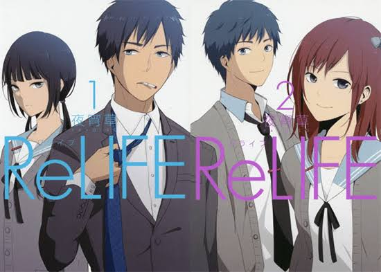 Kata Bijak Anime Relife