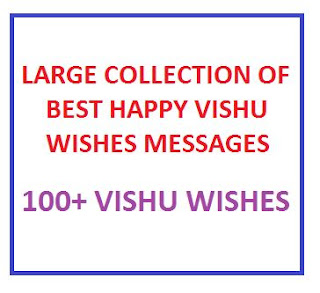 Happy Vishu Wishes SMS Messages GREETINGS