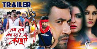 nirahua ka film chahiye