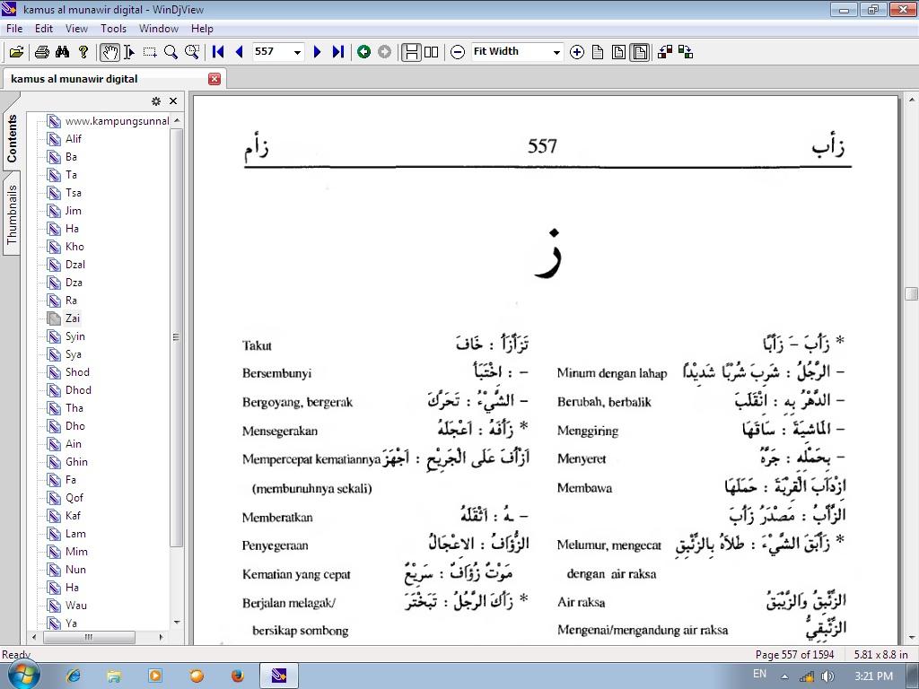 Al munawwir pdf
