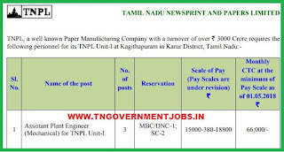 tnpl-mechanical-engineer-jobs-recruitment-tngovernmentjobs