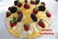 Τούρτα με ανανά, φράουλες και μπισκότα oreo - by https://syntages-faghtwn.blogspot.gr