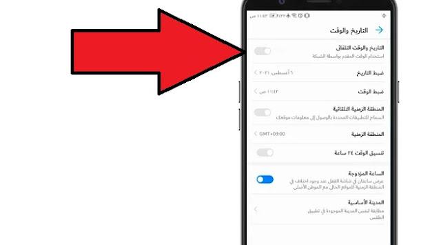 طريقة حذف رسائل الواتس اب لدي الجميع بعد مرور ساعة بدون تطبيقات او برامج