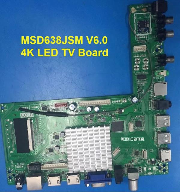 MSD638JSMV6.0 Software Free Download