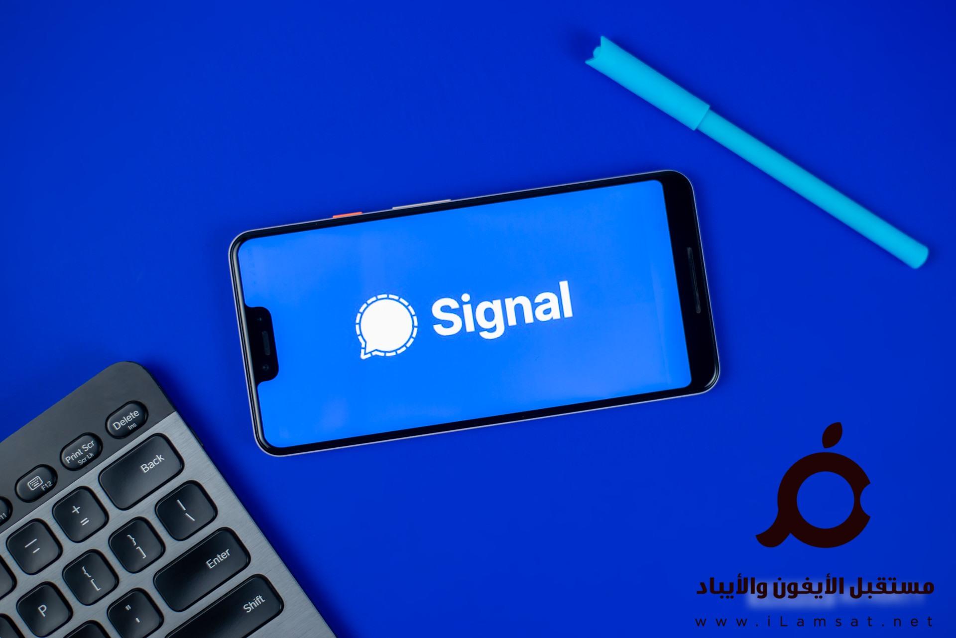 سبب انتقال اكثر من 100000 مستخدم من تطبيق واتساب الي تطبيق signal و تيليجرام