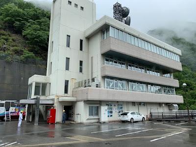 川治ダム管理事務所