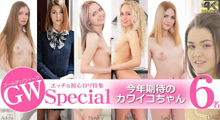 Kin8tengoku 2033 Blonde girls