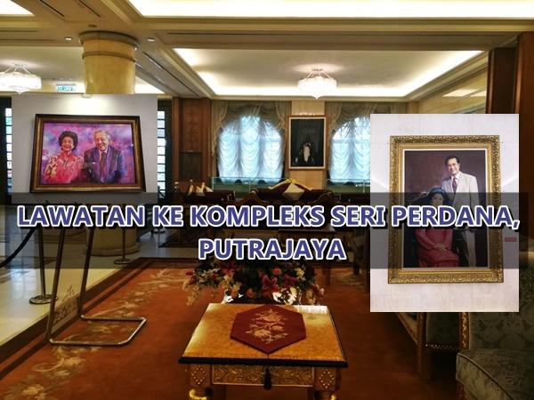 Lawatan Ke Kompleks Seri Perdana, Putrajaya