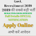 Govt. Recruitment 2019 - ITI, BE, B.TECH, BA,B.SC,B.COM,BBA, POLYTECHNIC DIPLOMA, TECHNICAL DEGREE