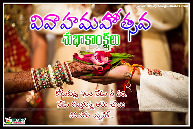 happy wedding latest wishes for loved one, couple hd wallpapers for wedding day