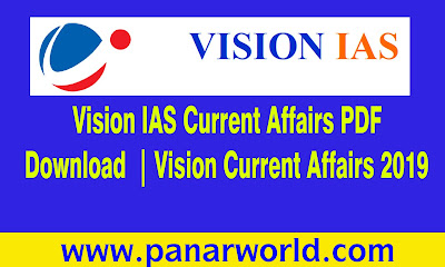 Vision IAS Current Affairs PDF