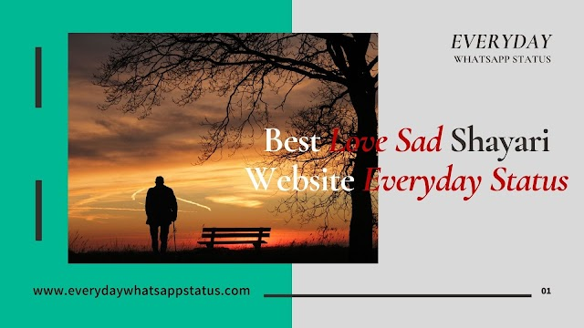 Best Love Sad Shayari Website Everyday Status