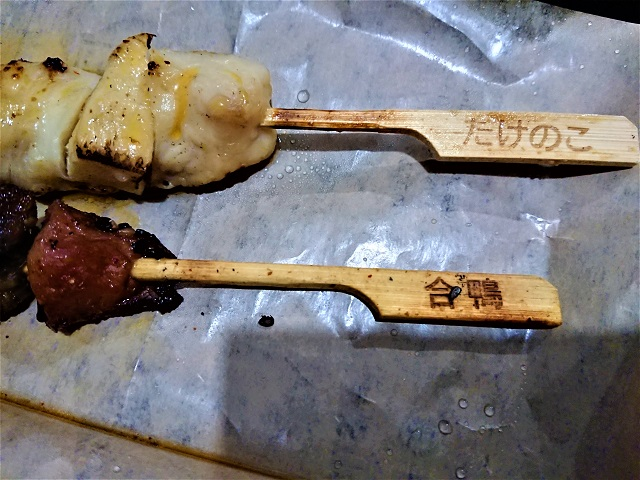 ローソン 焼鳥 スモーク合鴨(ホワジャオ) でか焼鳥 ささみたけのこ