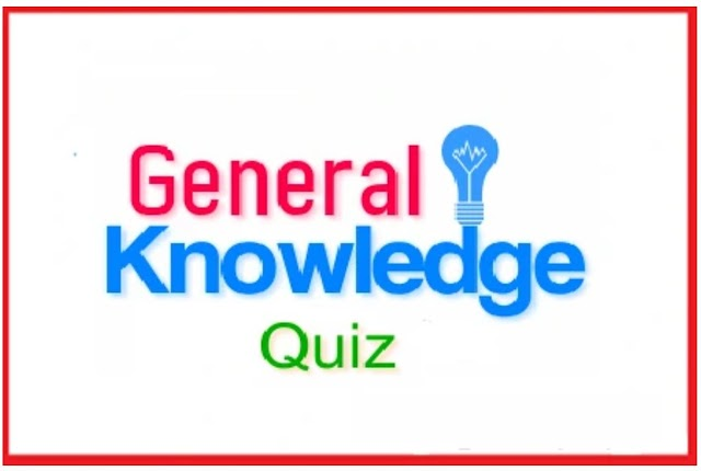 General Science Questions in Hindi - 2