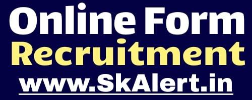 Sarkari Job 10th Pass | Government Jobs 2021 | Sarkari Jobs 2021 Apply Online Form