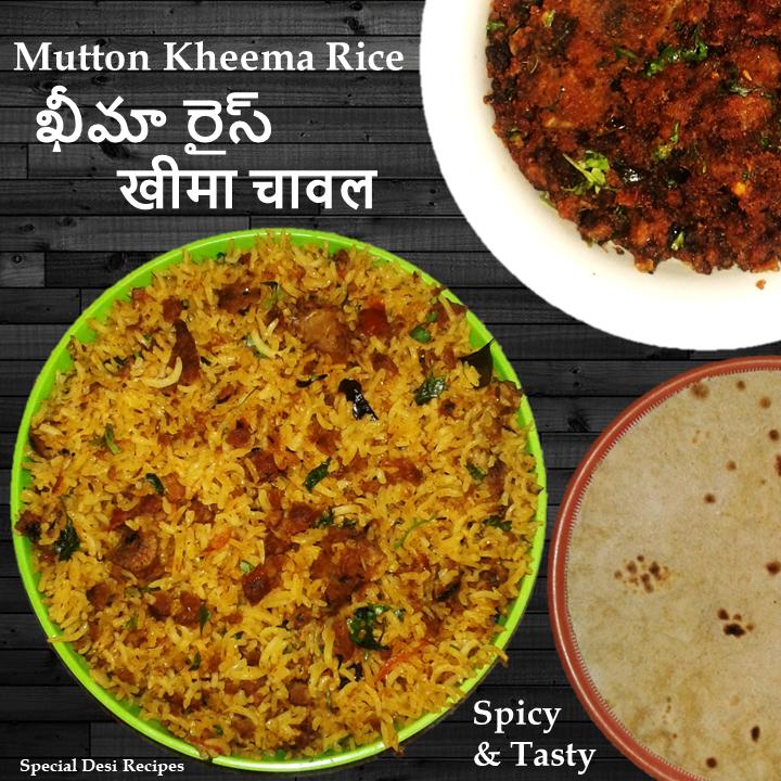 keema rice special desi recipes