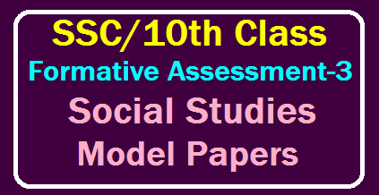 SSC/10th Class Formative Assessment-3 Social Studies Model Papers Download /2019/12/SSC-10th-Class-Formative-Assessment-3-Social-Studies-Model-Papers-Download.html